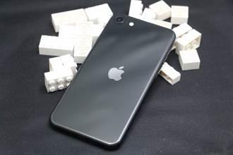 分析師指出蘋果不會在2021年上半年推出新款iPhone SE