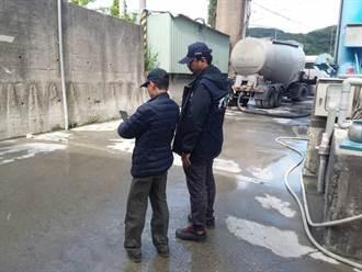 新北桃園聯手 破獲龜山混凝土廠汙染塔寮坑溪