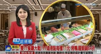 中視新聞1111收視4台第1 開票報導成招牌