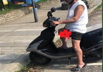 屏警逮獲82歲遛鳥老翁 妨害風化罪函送