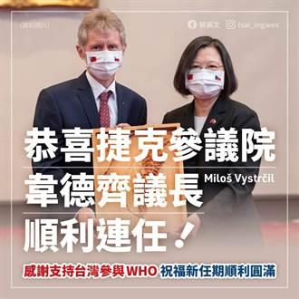韋德齊連任議長 蔡英文讚:是台灣真正的朋友