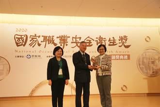 弘光科大打造健康安全校園 獲國家職業安全衛生獎