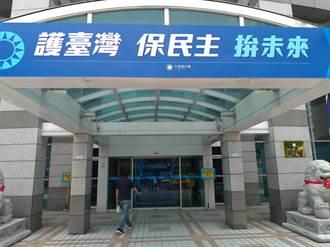 香港民主派議員總辭  國民黨籲北京當局慎思治港態度及承諾