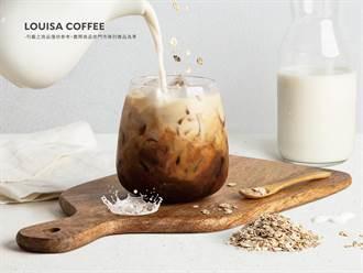 綠色食潮  路易莎攜手愛之味  推燕麥奶咖啡