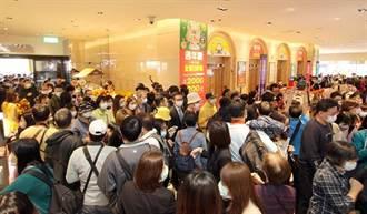 新光三越台北站前店周年慶開打 首日業績上看4.6億
