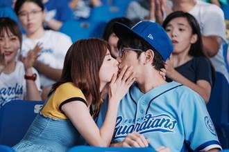 林予晞棒球場忘情激吻宥勝 球迷驚呼:兩人是情侶?