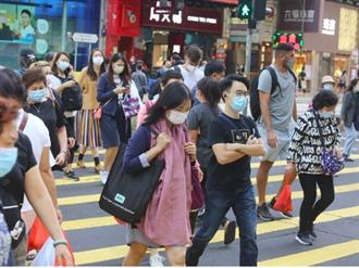 香港單日新增23例新冠肺炎病例 其一患者曾出席300人婚宴