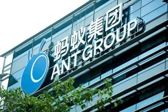觀念平台-螞蟻雄心:從威尼斯商人到杭州商人