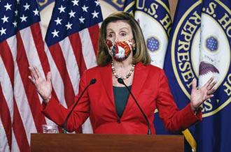 多數優勢減 民主黨仍掌眾院