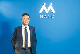 引領企業邁向數位轉型 MAYO推動人資轉型革命
