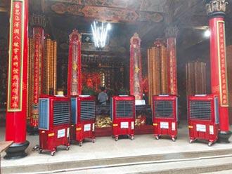 中華升麗 強打奈米殺菌水冷扇