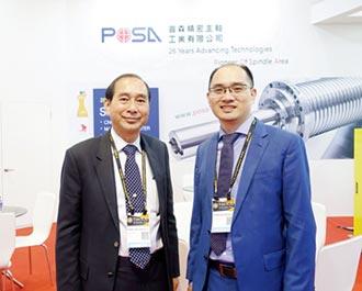 普森推動台灣首座智慧化主軸檢測中心