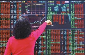 不甩MSCI調降權重 台股飆新高