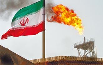 台人涉違伊朗制裁禁運 遭美起訴