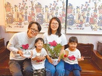 青農夫妻玩花卉 香氛產品有創意