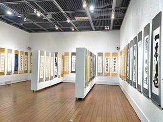 第36屆國際蘭亭筆會書法展 台東展出