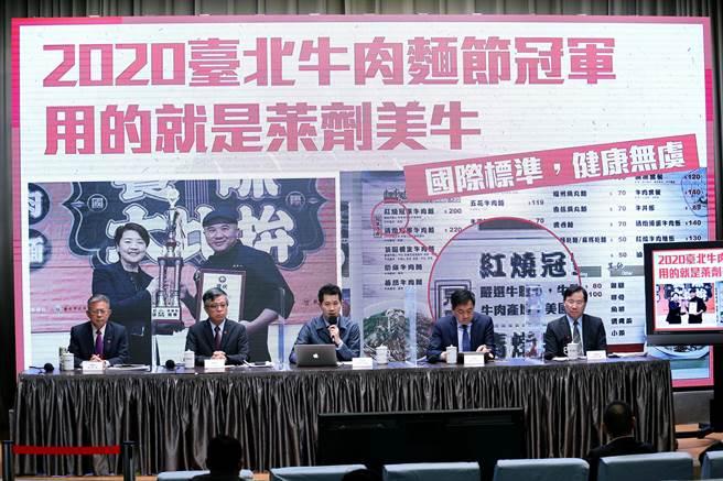 政院一張圖狠打臉柯文哲:台北市牛肉麵節冠軍就用萊劑牛