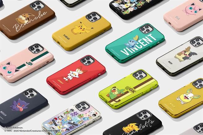 CASETiFY & Pokémon系列即日起開放預售登記,並將於11月13日正式開賣。(CASETiFY 提供/黃慧雯台北傳真)