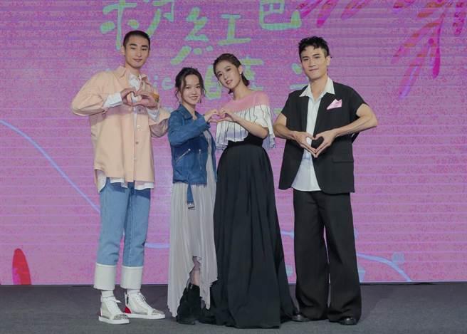 《粉紅色時光》12日舉行首映會,左起章廣辰、嚴正嵐、方志友、陳彥允。(盧禕祺攝)