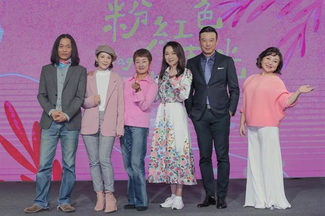 《粉紅色時光》12日舉行首映會。(盧禕祺攝)