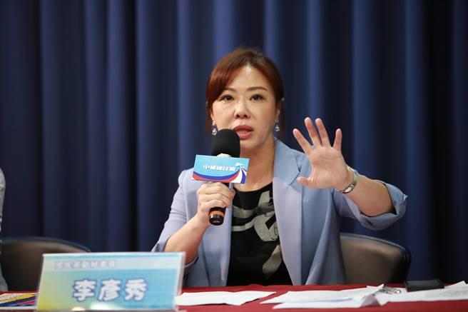 國民黨副祕書長李彥秀。(趙婉淳攝)