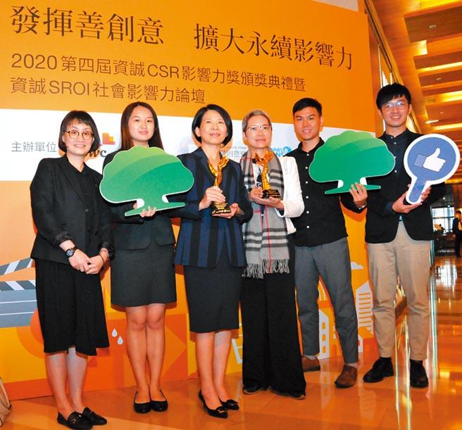 第四屆CSR影響力獎頒獎,國壽副總經理洪祝瑞(右三)與國泰產險副總翁翠柳(左三)與國泰CSR團隊合影。圖/國泰金提供