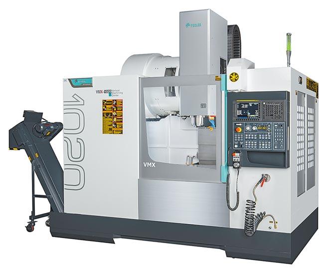 友嘉升級後的VMX-1020汎用型工具機。圖/業者提供
