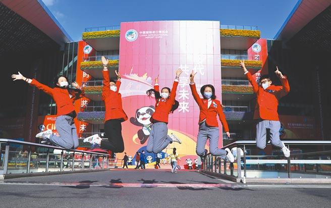 11月10日,第三屆中國國際進口博覽會閉幕,志願者合影留念。(中新社)