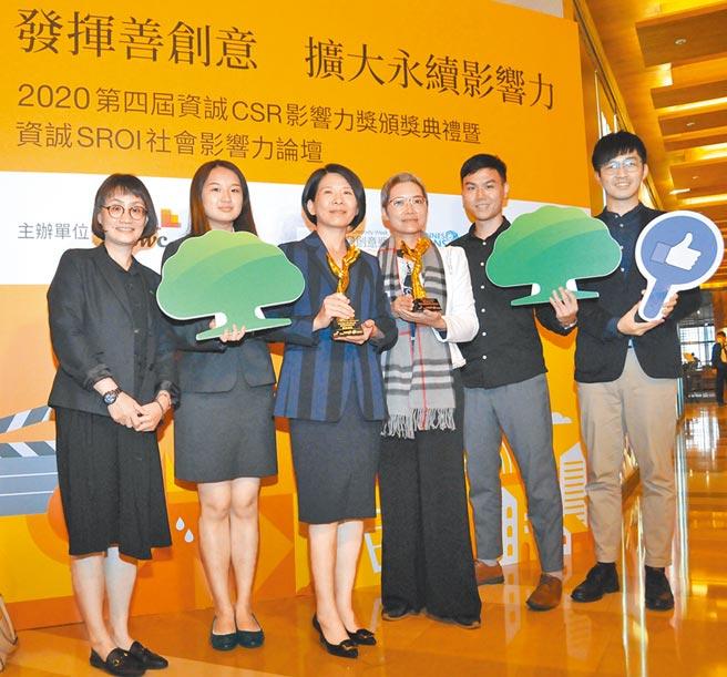 11日第四屆CSR影響力獎頒獎典禮,國泰人壽副總經理洪祝瑞(右3)與國泰產險副總經理翁翠柳(左3)與團隊合影。(國泰提供)