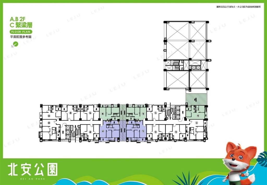 北安公園露臺戶(A、B棟2樓)