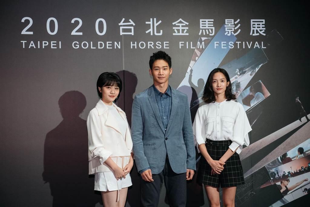 李玲苇、黄冠智、韩宁出席首映会。(金马执委会提供)