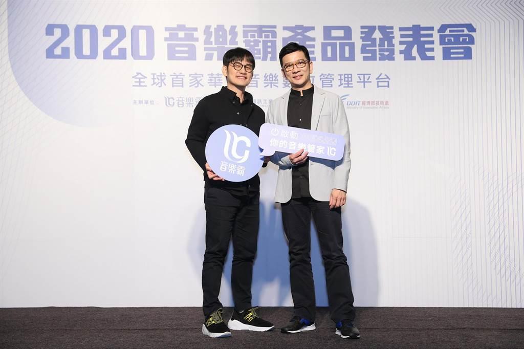 陈子鸿(右)与陈建骐今出席记者会。(Music Bravo音乐霸提供)