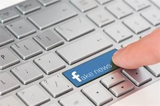 「川普之亂」引發假新聞橫流?臉書、谷歌延長美大選廣告禁令