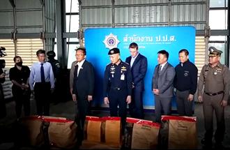 1650公斤K毒運台前遭攔 台泰聯手破史上最大宗毒品