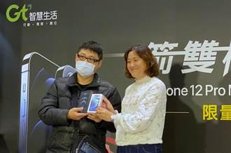 亞太電信首賣iPhone 12 Pro Max送mini 霸氣加碼寵果粉