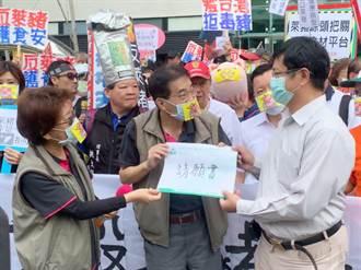 消保會反萊豬近百人抗議 場面一度失控