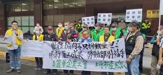 團協明定「不用外包人員」  美麗華工會控簽了以後從未發過