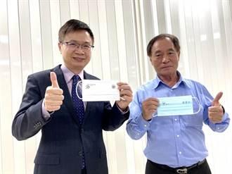 貿協率18國使節代表南下參訪 南六慨捐做「口罩外交」
