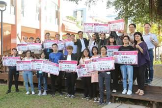 中華醫大獎金吸優秀學子 17人獲頒208萬元