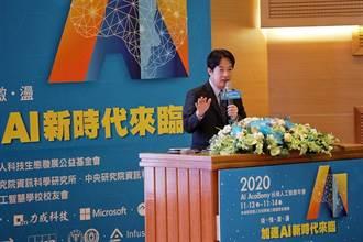賴清德:政府應像企業有學習AI 邁向第四次工業革命政府不能落後