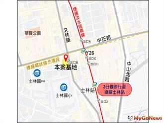 環狀線北環段Y26站16日開發招商說明會