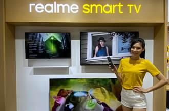 realme進駐三創戰區展店 預告推出全新智慧電視
