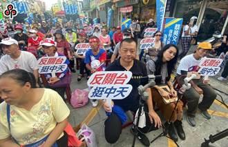 退休教師批民進黨:做得好,怎麼會怕媒體監督?
