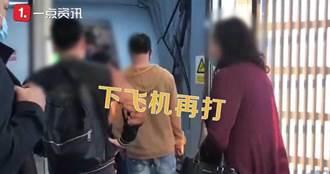 安檢想插隊遭拒!大媽爆氣「追整路飆罵」:下了飛機來打架