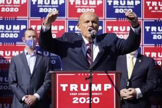 想翻盤?朱利安尼控賓州有65萬非法票 共和黨不得監票
