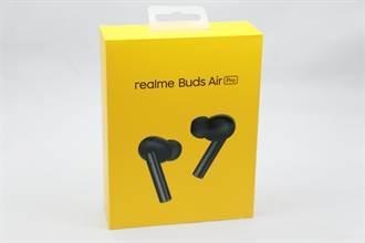 [体验]realme Buds Air Pro支援降噪让音乐体验全面升级