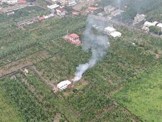 中南部環保局聯合稽查 出動60架次UVA阻露天燃燒