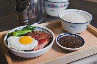 食神「黯然銷魂飯」原創者公開作法!香港美酒佳餚巡禮 名廚線上授課免費學