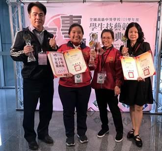 全國學生技藝競賽 內埔農工獲家事類科團體冠軍