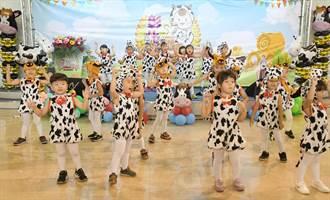 彰化生乳量全國第一 彰化乳牛節29日秀水龍騰公園登場